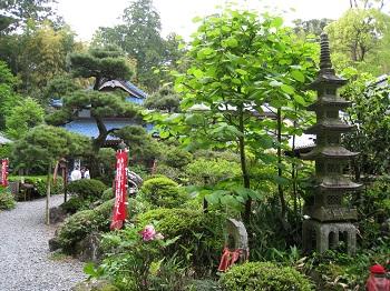 医王山 油山寺(庭園1)