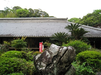 医王山 油山寺(庭園2)