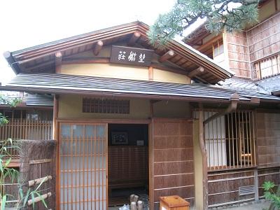 興津坐漁荘(玄関)