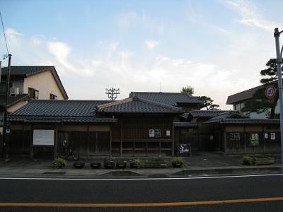 興津坐漁荘(正面)
