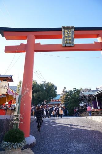 五社神社(鳥居)