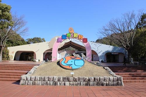 浜松動物園