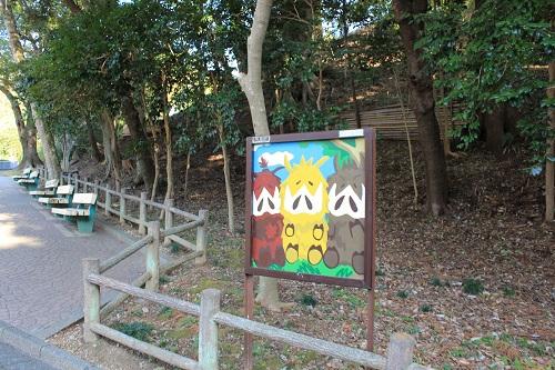 浜松市動物園(イノシシ看板)