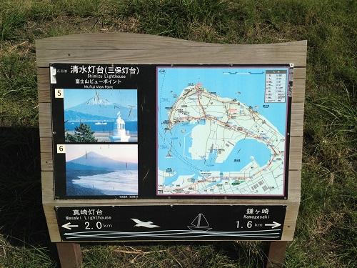 三保灯台(看板)