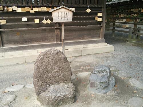 三嶋大社(腰掛石)