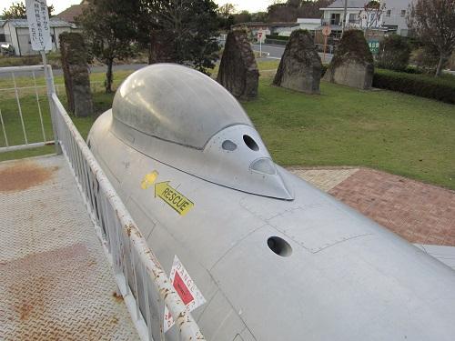 竜洋袖浦公園(飛行機 上から)