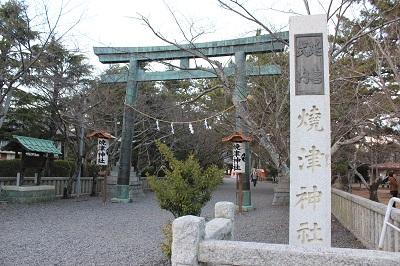 焼津神社(鳥居)