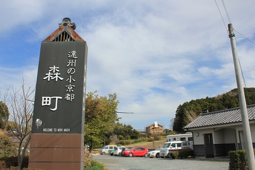 遠江一宮駅(駐車場)