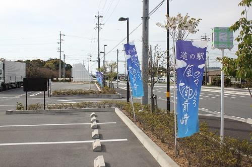 150号線(道の駅 風のマルシェ)