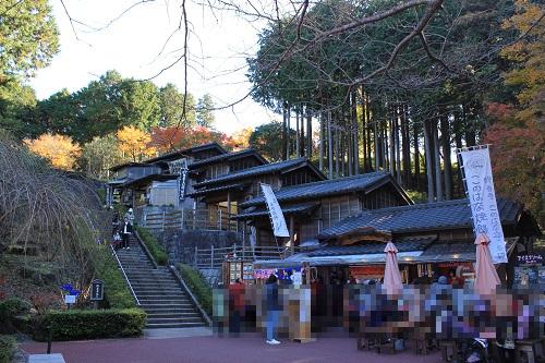 伊豆の村の石畳坂道(修善寺虹の郷)