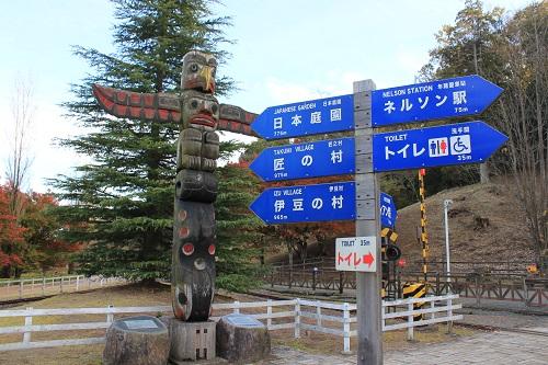 トーテムポール(修善寺虹の郷)