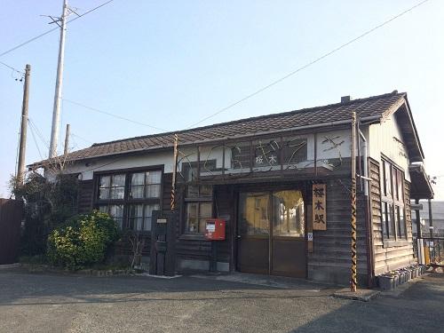 駅舎(天浜線桜木駅)