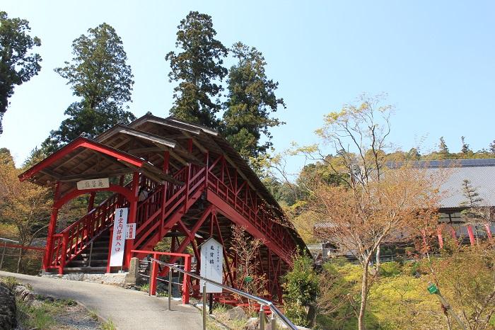 亀背橋(奥山方広寺)