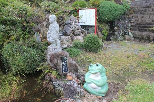 腕組み蛙(応声教院)