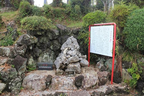 さざれ石(応声教院)
