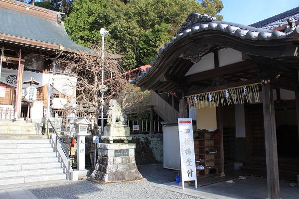 社務所(飽波神社)