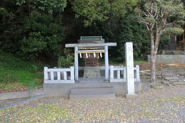 秋葉神社(若一王子神社)