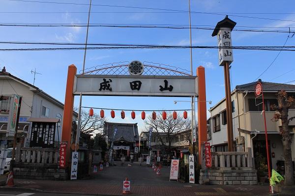 入口(藤枝成田山)