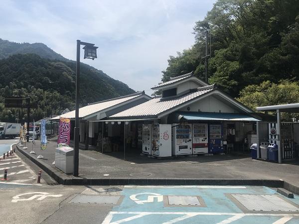 道の駅宇津ノ谷峠(藤枝側)「建物」