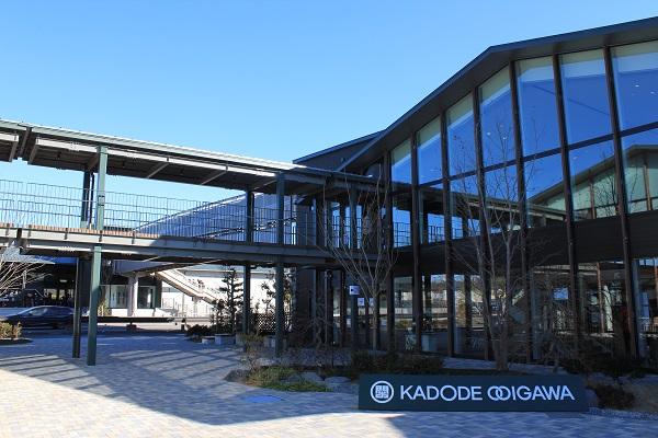 KADODE OOIGAWA(メイン看板)