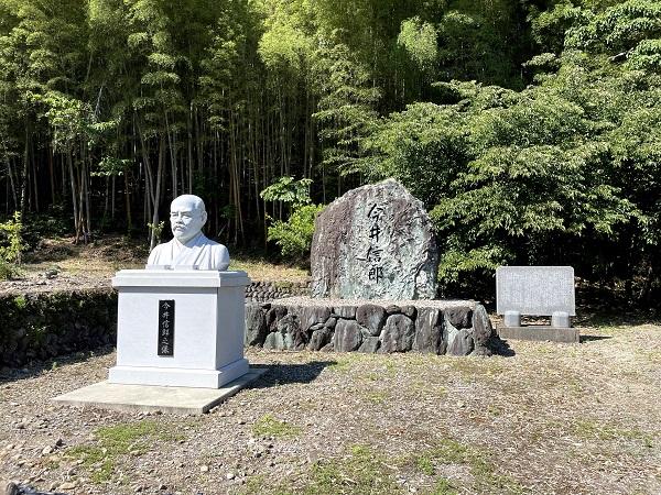 今井信郎 屋敷跡(今井信郎像)